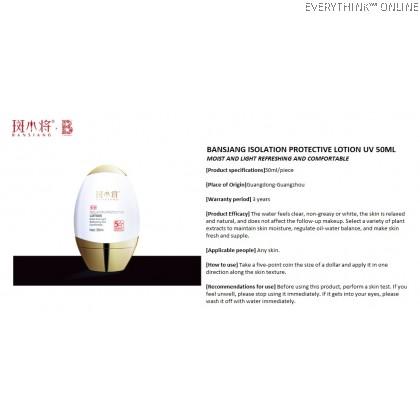 BANSJANG MADE BY BANSBAO ISOLATION PROTECTIVE LOTION UV 50ML MOIST & LIGHT REFRESHING & COMFORTABLE