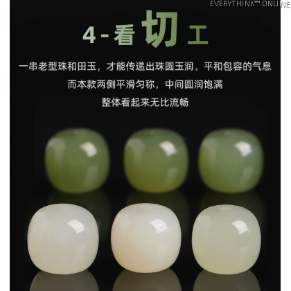 NATURAL CERTIFICATED PREMIUM GRADE HETIAN JADE OMBRE RAINBOW MINERAL 10MM CLASSIC BEADS WITH CERT