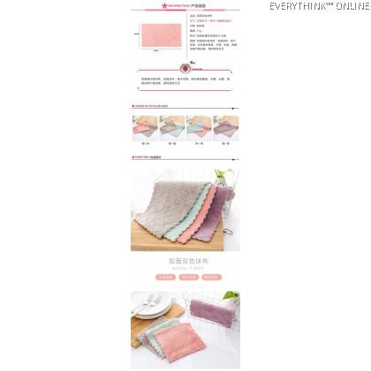 [CLEARANCE] MICRO FIBRE CLEANING CLOTH DUAL SIDE MICROFIBRE 28CM X 32CM